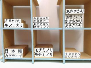 KOMEBUKURO.jpg