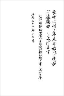 mo7.jpg