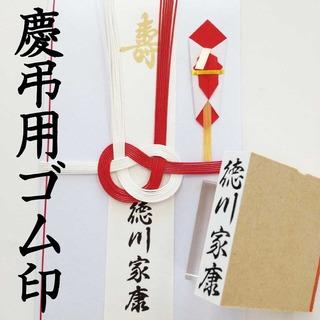 noshigomu1.jpg