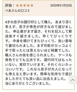 Screenshot_20200219-225910_1.jpg