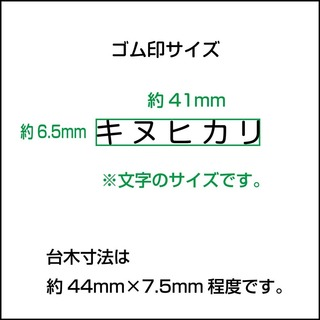 shukka_komesho_size2.jpg