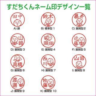 sudachishurui.jpg